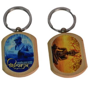 Ambedkar with Buddha Key-Chain 2set